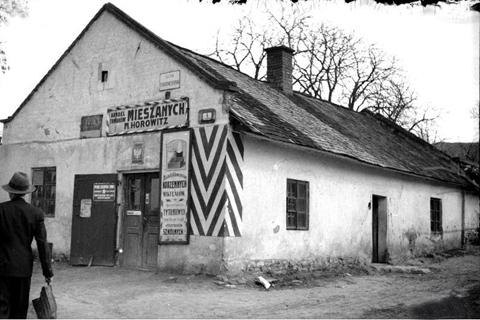 Магазин M. Horowitza