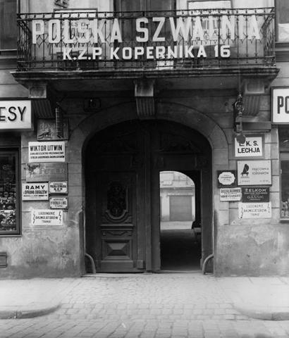 Польська швейна